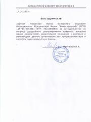 makovskaya