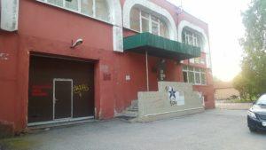 Парадный вход в судебные участки №166 и 162 Приморского района Санкт-Петербурга